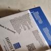 德国斯坦因STEINMFA862M耐磨焊丝进口